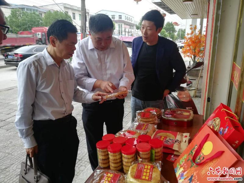 【网络中国节·中秋】让群众吃上放心月饼