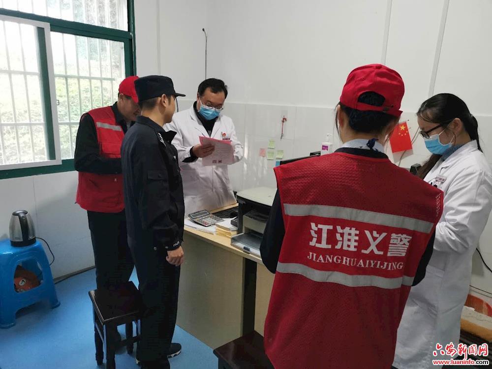 金寨:联合义警开展扫黑除恶及防电信诈骗宣传